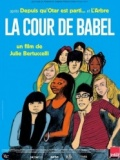 La cour de babel documentaire enfant